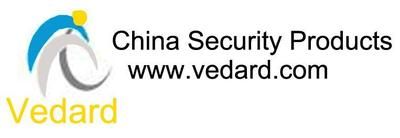 Vedard China Alarm & Alarm Systems Supplier